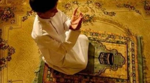 كيف أحبب أطفالي بالصلاة؟