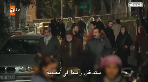 مسلسل لا أحد يعلم الحلقة 1 الأولى مترجمة