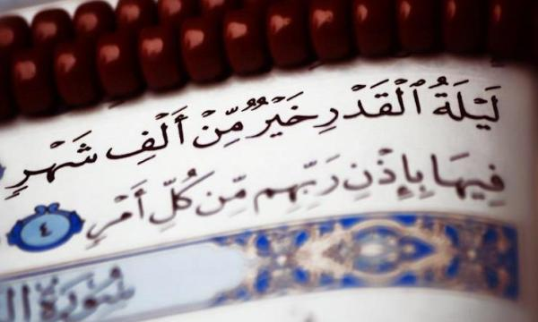 موعد ليلة القدر في شهر رمضان