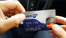 ما هي بطاقة الماستر كارد؟