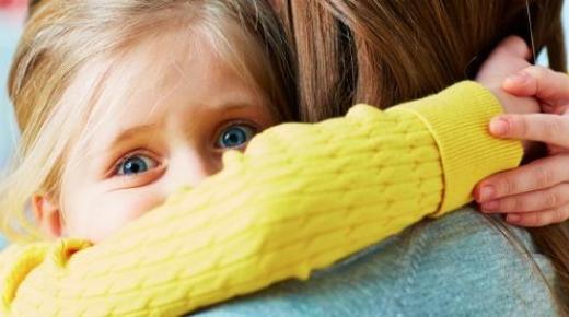 كيفية علاج الخوف