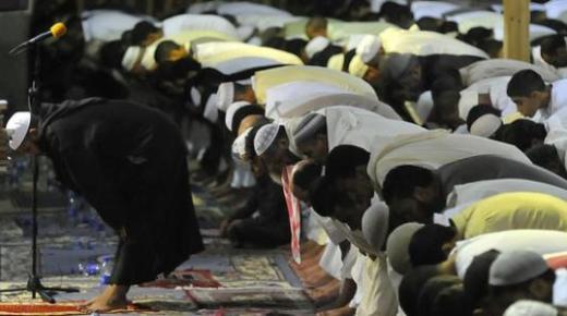 ما معنى الخشوع في الصلاة؟