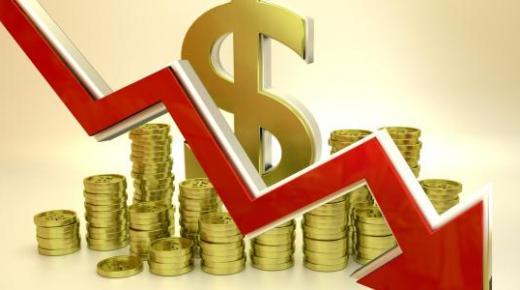مفهوم التضخم الاقتصادي