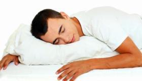 أضرار النوم الكثير وأسبابه المختلفة