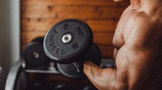 ما هي عضلة الباي؟