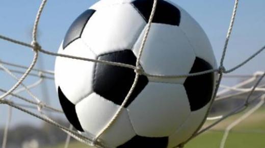 ما هي قوانين كرة القدم؟