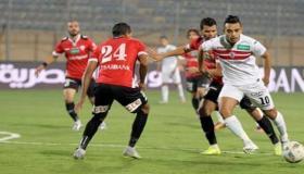 موعد مباراة الزمالك وطلائع الجيش الاثنين 16-12-2019 والقنوات الناقلة   الدوري المصري