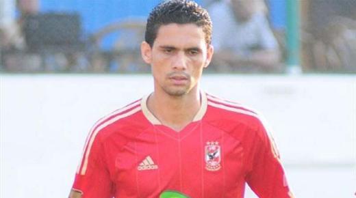 من هو محمد نجيب لاعب النادي الأهلي ومنتخب مصر لكرة القدم؟