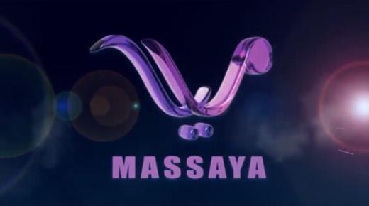 تردد قناة مسايا خليجية Massaya Khalijiah 2020 للأفراح والمناسبات على النايل سات