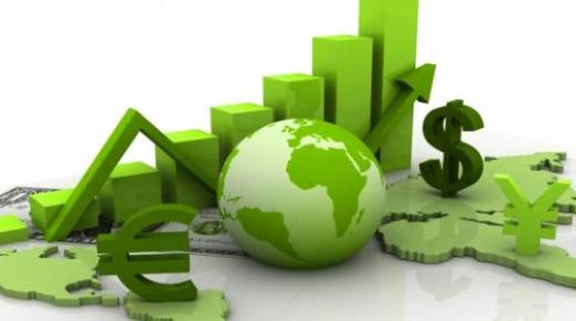 مفهوم التنمية الاقتصادية