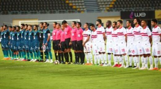 أهداف و ملخص مباراة الزمالك وإنبي اليوم الاثنين 25-11-2019 | الدوري المصري