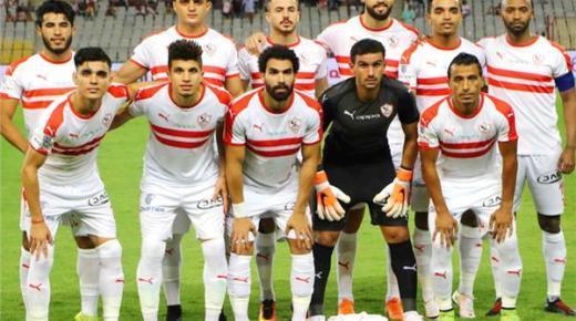أهداف و ملخص مباراة الزمالك والشرقية اليوم الأربعاء 4-12-2019 | كأس مصر