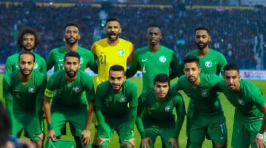 أهداف و ملخص مباراة السعودية والبحرين اليوم السبت 30-11-2019   كأس الخليج العربي 24