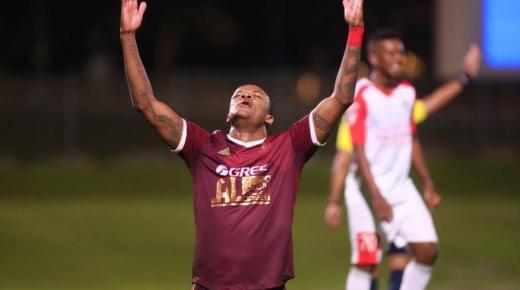 أهداف و ملخص مباراة الهلال والجبلين اليوم السبت 7-12-2019 | كأس الملك
