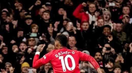 أهداف و ملخص مباراة مانشستر يونايتد وكولشستر اليوم الأربعاء 18-12-2019 | كأس الرابطة الإنجليزية