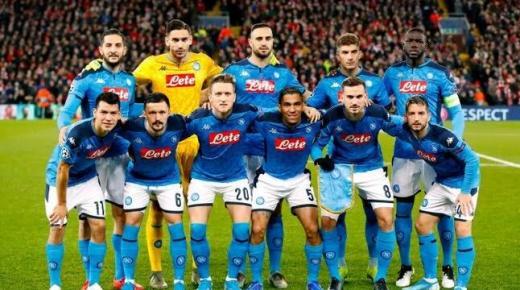 أهداف و ملخص مباراة نابولي وبارما اليوم السبت 14-12-2019 | الدوري الإيطالي