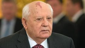 الزعيم السوفيتي ميخائيل جورباتشوف