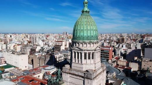 ما هو نظام الحكم في الأرجنيتن؟