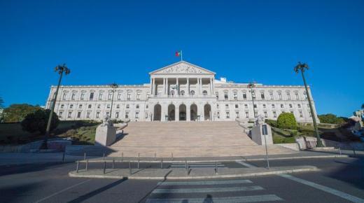 ما هو نظام الحكم في البرتغال ؟