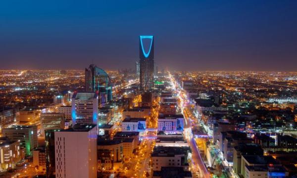 نظام الحكم في السعودية