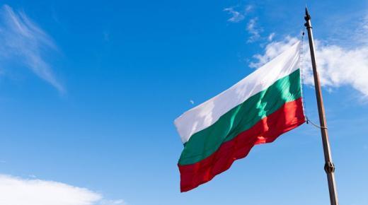 نظام الحكم في بلغاريا