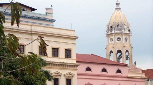 نظام الحكم في بنما