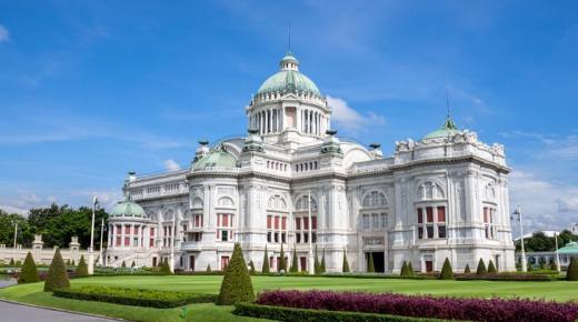 نظام الحكم في تايلاند
