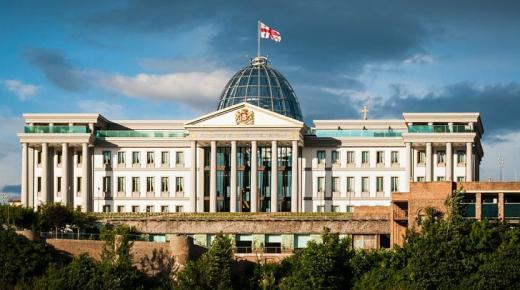 ما هو نظام الحكم في جورجيا ؟