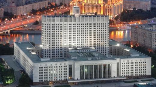 ما هو نظام الحكم في روسيا؟