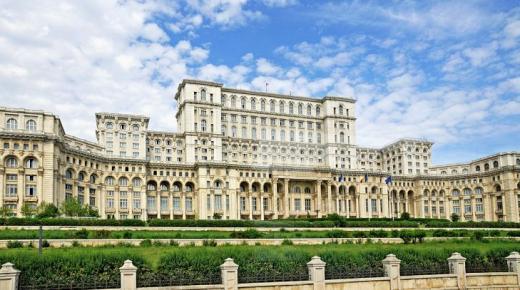 نظام الحكم في رومانيا