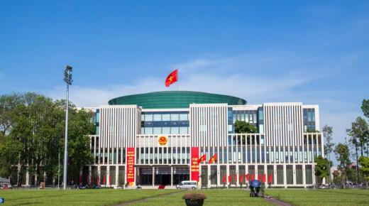 ما هو نظام الحكم في فيتنام؟