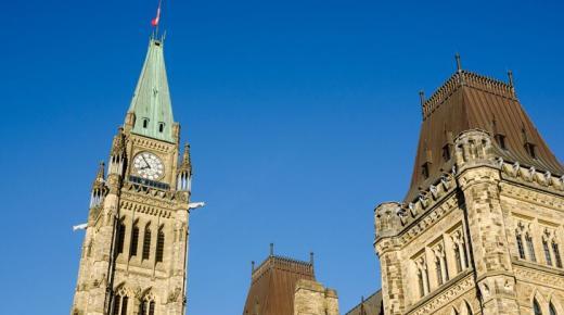 ما هو نظام الحكم في كندا؟