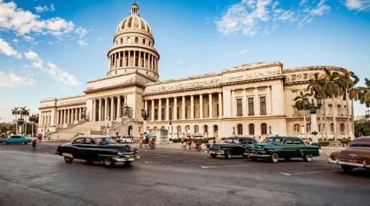 نظام الحكم في كوبا
