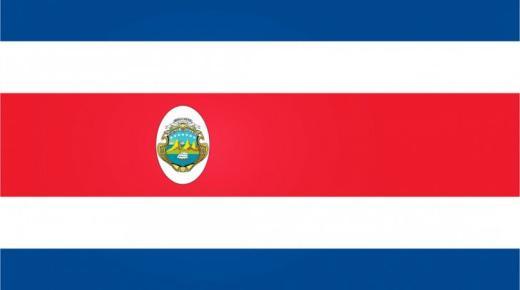 نظام الحكم في كوستاريكا