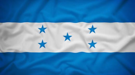 نظام الحكم في هندوراس