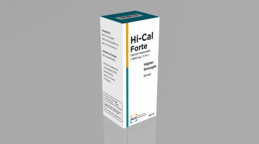 دواء هاى كال Hi-Cal لعلاج نقص الكالسيوم وتقوية العظام