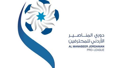 جدول ترتيب هدافى الدورى الأردنى 2018/2019 بتاريخ اليوم #Tareekh