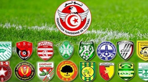 جدول ترتيب هدافى الدورى التونسى 2018/2019 بتاريخ اليوم #Tareekh