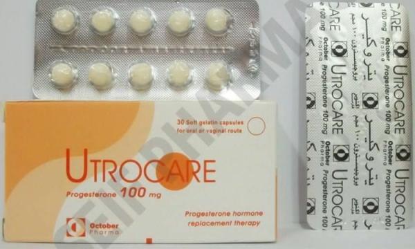 دواء يتروكير Utrocare لتثبيت الحمل للسيدات بصورة فعالة