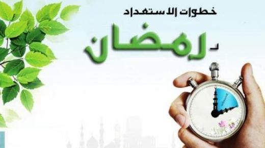 الآثار النفسية لصيام رمضان