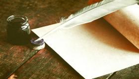 شرح الفرق بين الشعر والنثر