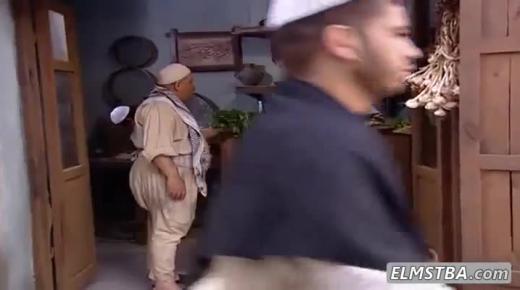 مسلسل باب الحارة 1 الحلقة 9 التاسعة