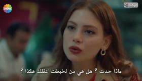 مسلسل الحب يجعلنا نبكي الحلقة 3 الثالثة مترجمة