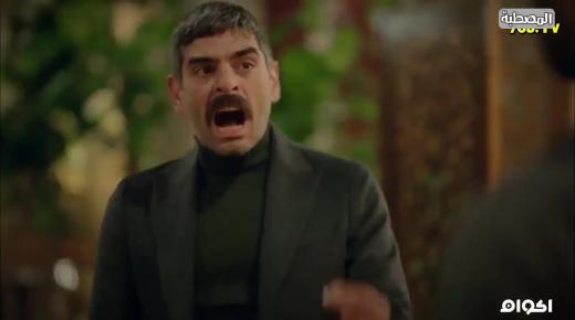 مسلسل الحمامة الحلقة 2 الثانية مترجمة