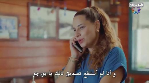 مسلسل كذبتي الحلوة الحلقة 11 الحادية عشر مترجمة
