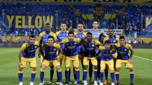 أهداف و ملخص مباراة النصر والفيحاء اليوم السبت 28-12-2019 | الدوري السعودي
