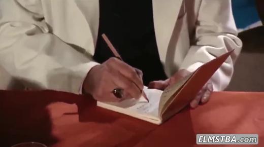 مسلسل باب الحارة 5 الحلقة 3 الثالثة