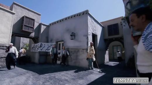 مسلسل باب الحارة 8 الحلقة 17 السابعة عشر