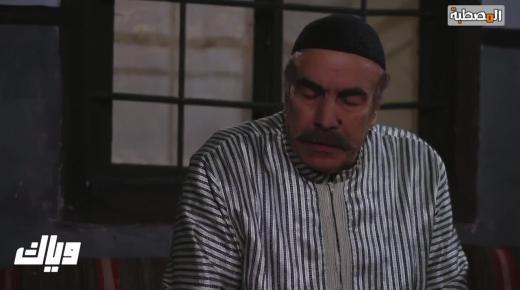 مسلسل باب الحارة 10 الحلقة 15 الخامسة عشر