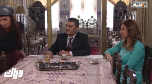 مسلسل باب الحارة 10 الحلقة 24 الرابعة والعشرون